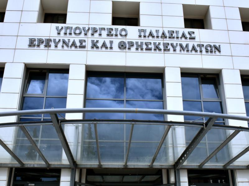 Η προκήρυξη των Πανελληνίων Αγώνων Γενικών και Επαγγελματικών ...